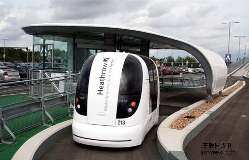 新能源汽车、无人驾驶、新材料、汽车电子、车联网等领域开展高清图片